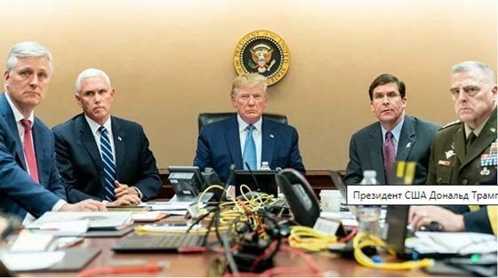 Фото: The White House