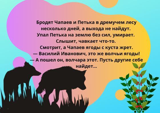 Анекдоты про Чапаева и Петьку: 50+ старых и новых шуток 2020