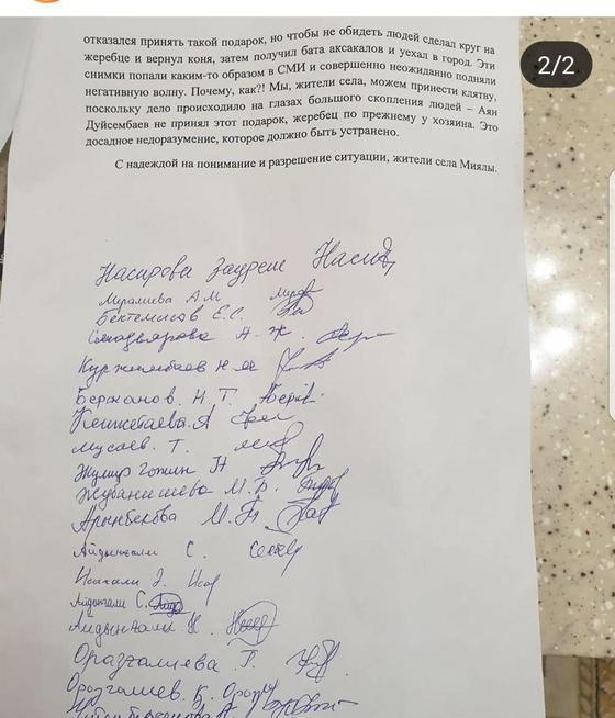 """""""Отказался принять подарок"""": сельчане встали на защиту главы ДП Атырауской области"""