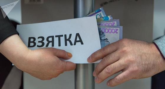 Чиновников осудили на 8 лет за попытку получить взятку в размере 60 млн тенге в Костанае