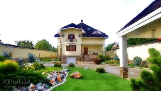 Дом продается на сайте объявлений