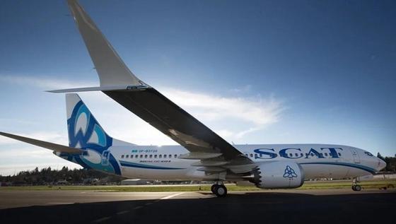 SCAT Эфиопиядағы ұшақ апатына қарамастан Boeing-737 MAX 8 ұшағынан бас тартпайды (фото)