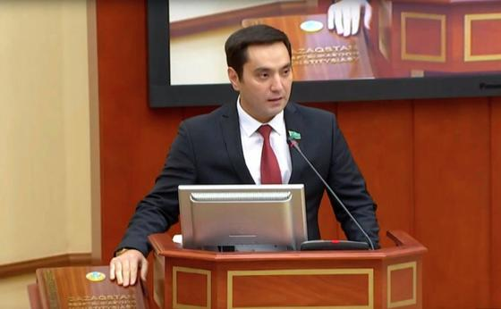 Фото: Парламент/Youtube