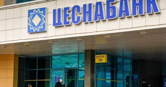 Зачем государство покупало кредиты у Цеснабанка, объяснили в минфине