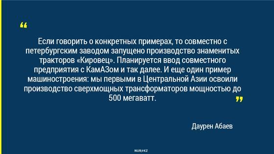 """""""Бюджет уже ощущает влияние пандемии"""": Абаев о последствиях ЧП"""