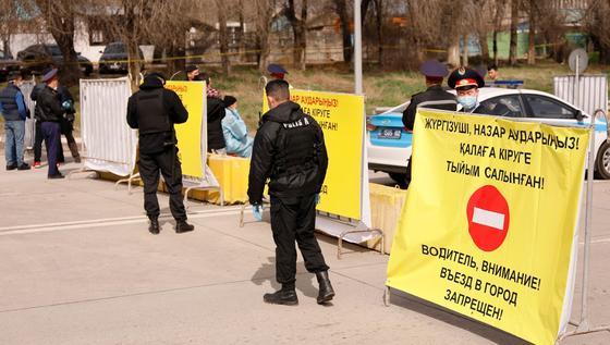 Сколько алматинцы платили за нелегальный въезд в карантинный Алматы