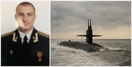 """""""Люблю тебя"""": погибший подводник перед смертью отправил сообщение жене"""