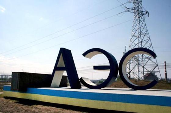 «Оснований для беспокойства нет»: Минэнерго о возможном строительстве АЭС в Казахстане