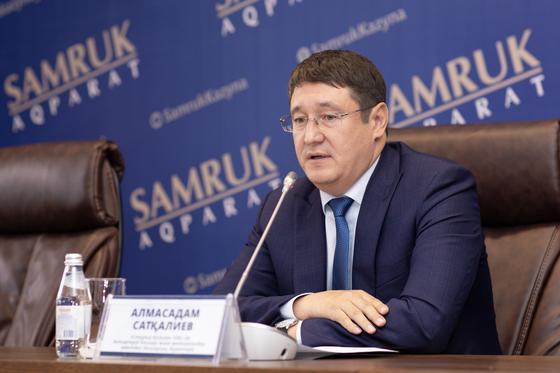 """Вырученные с продажи акций НК """"Казатомпром"""" 128 млн долларов будут целиком направлены в Нацфонд"""