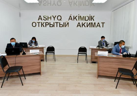 Открытый акимат офис в Келлеровке