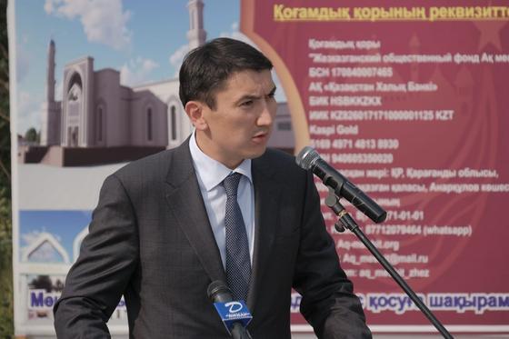 Фото: Қарағанды облысы ӘПБ