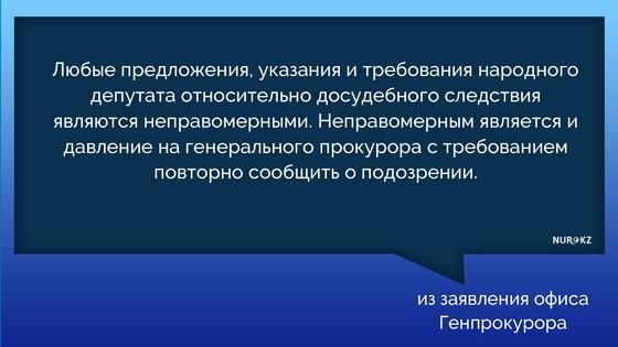 Признанный подозреваемым Порошенко ворвался в офис Генпрокурора (видео)