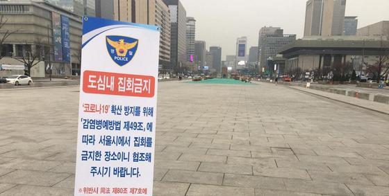 Казахстанка потребовала эвакуации из Кореи: билет домой стоит больше 500 тыс. тенге
