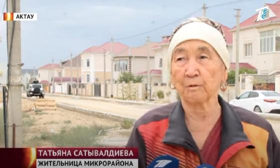 Татьяна Сатывалдиева