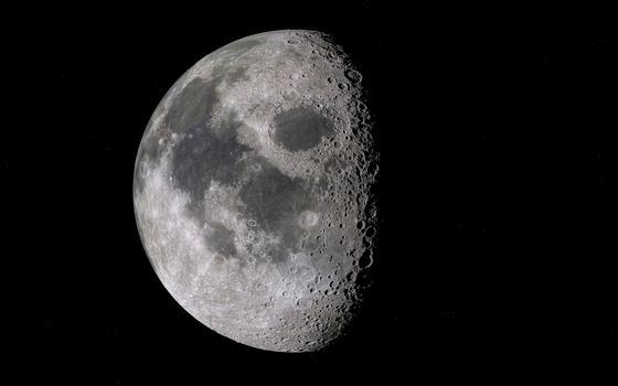 Луна в убывающей фазе