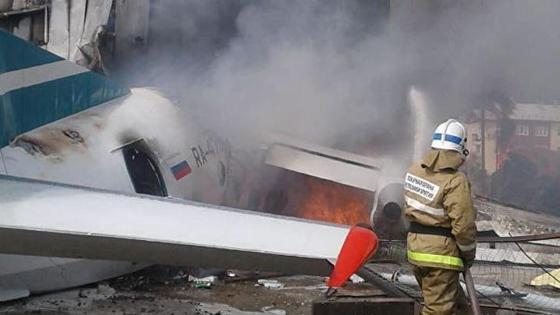 Пилоты погибли при аварийной посадке пассажирского самолета в Бурятии (фото, видео)