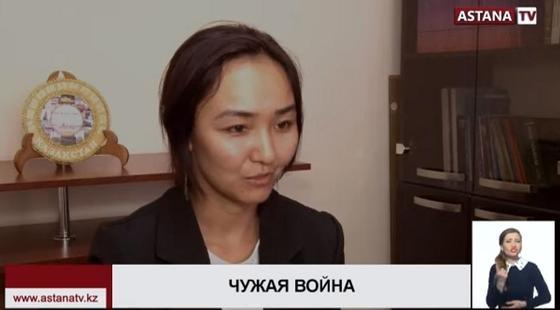 Астана телернасының видеосынан кадр