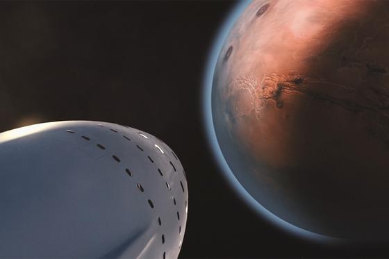ракета летит к Марсу