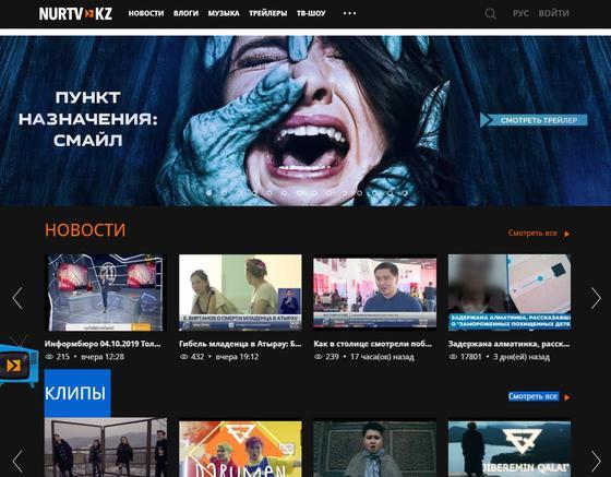 Аудитория NURTV.KZ превысила 800 тысяч пользователей