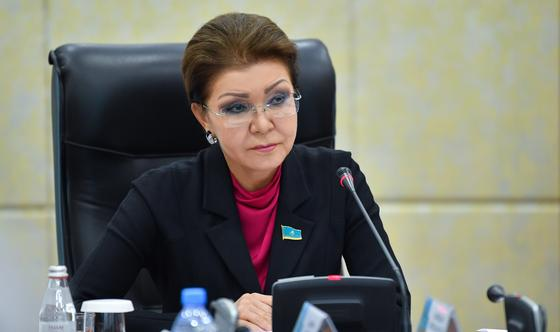 Назарбаева высказалась о среднем классе в Казахстане