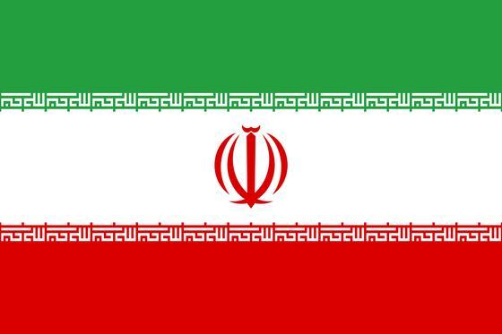 Казахстанцы в Иране: кто они