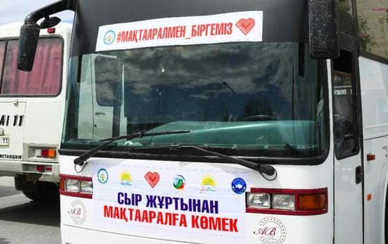 Сыр жұртынан Мақтааралға көмек:Түркістан облысына 68 тонна гуманитарлық көмек жіберілді
