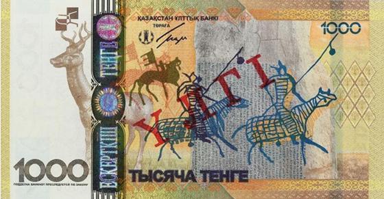 Образец банкноты