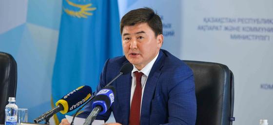 Руководителем аппарата Министерства внутренних дел назначен Жанат Ешмагамбетов