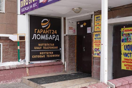 Проверки и задержания в Казахстане: стали известны имена руководителей ломбардов