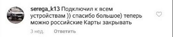 «Алмасүйгіштер» Қазақстанның төлем нарығын «жарды»
