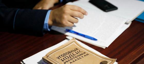 Все заявления на получение 42 500 проверят на законность после снятия ЧП в Казахстане