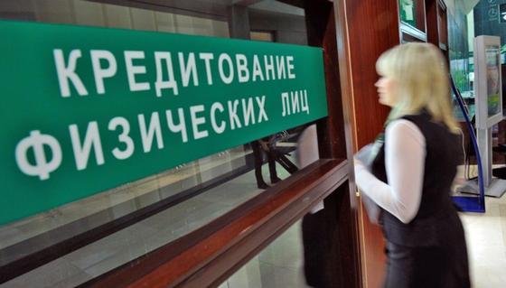 Нацбанк: Казахстанцев кредитуют по повышенным процентным ставкам