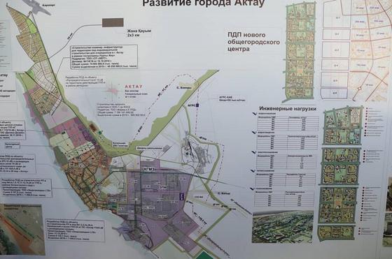 Актау планируют увеличить на 13 микрорайонов