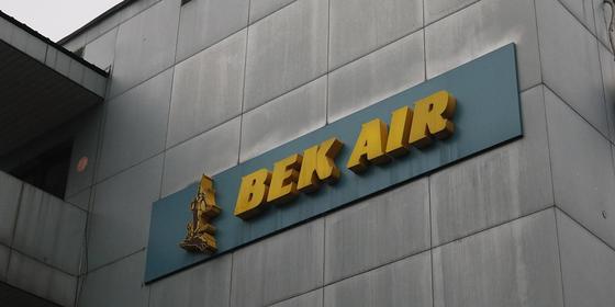 Крушение самолета в Алматы: казахстанцам советуют воздержаться от покупки билетов на Bek Air