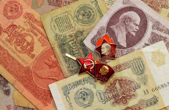 Названа причина обесценивания вкладов людей перед распадом СССР