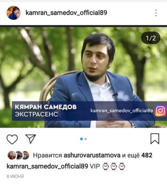«Бабушка могла вызвать дождь во время молитвы»: экстрасенс Кямран Самедов рассказал о семейном даре