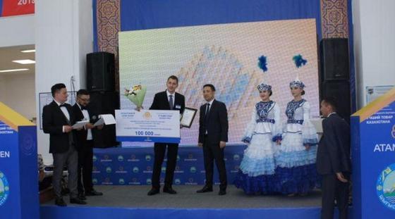 «Азия Авто» одержал победу в региональном конкурсе-выставке «Лучший товар Казахстана»