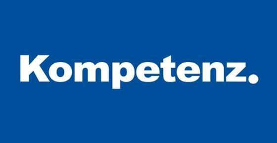 Страховую компанию Kompetenz лишили лицензии