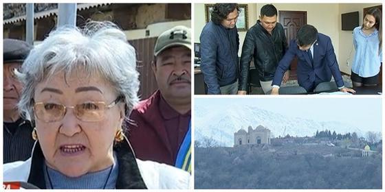 """""""Нас затопит трупный яд"""" : алматинцы выступили против соседства с кладбищем"""