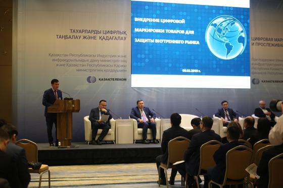 Нет контрафакту: в Астане обсудили внедрение цифровой маркировки в Казахстане