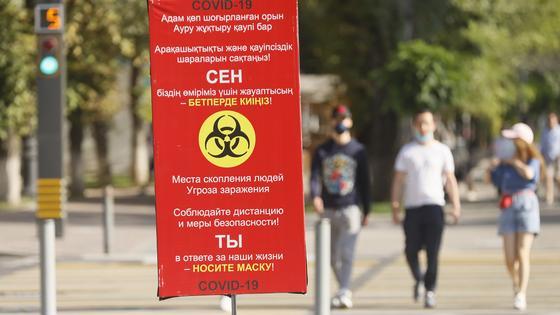 Когда закончится эпидемия в Казахстане, спрогнозировала врач
