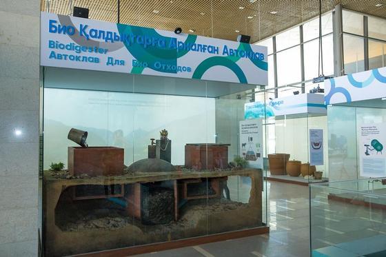 Выставку из уникальных экспонатов преподнесла НК «Астана ЭКСПО-2017» Дворцу школьников в Астане
