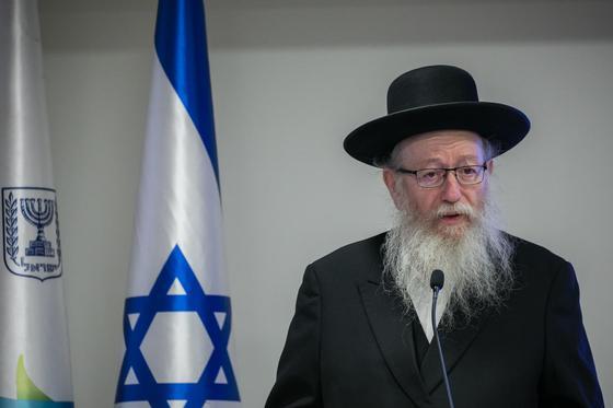 Израильдің денсаулық сақтау министрі коронавирус жұқтырды