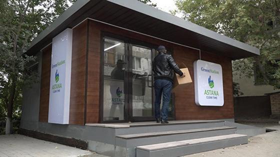 6 новых пунктов приема мусора откроются в Астане