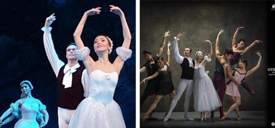 Премьера одноактных балетов. Фото: пресс-центр КГАТОБ им. Абая