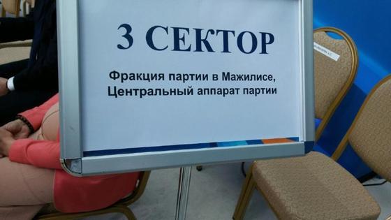 Началось расширенное заседание политсовета Nur Otan с Назарбаевым и Токаевым