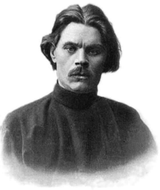 Максим Горький: биография, фото, личная жизнь