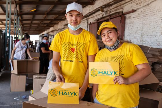 Фото: Halyk Bank