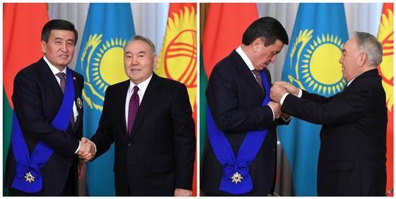 Фото: Қазақстан Республикасы Тұңғыш Президентінің баспасөз қызметі