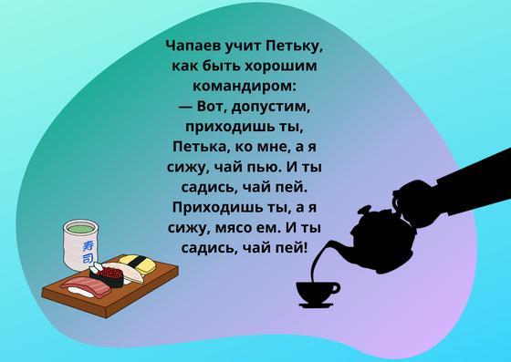 Анекдоты про Чапаева: 50+ шуток 2020